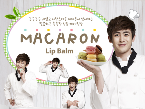 macaron balm ad