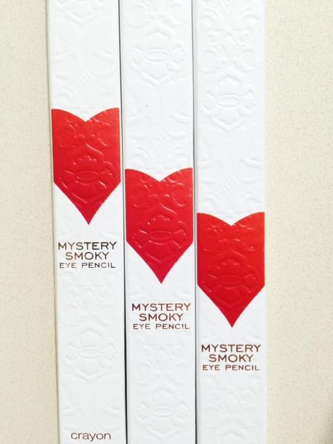 Mystery Smoky Eye Pencils