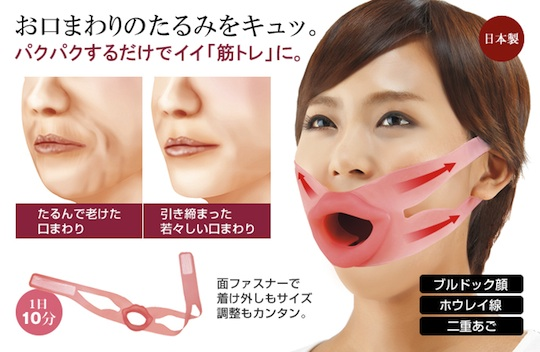 Japanese Face Expander