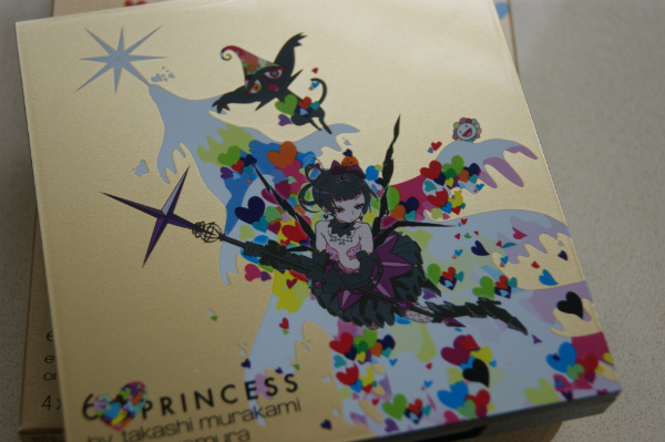Shu Uemura Princess Enchanted Black Pearl