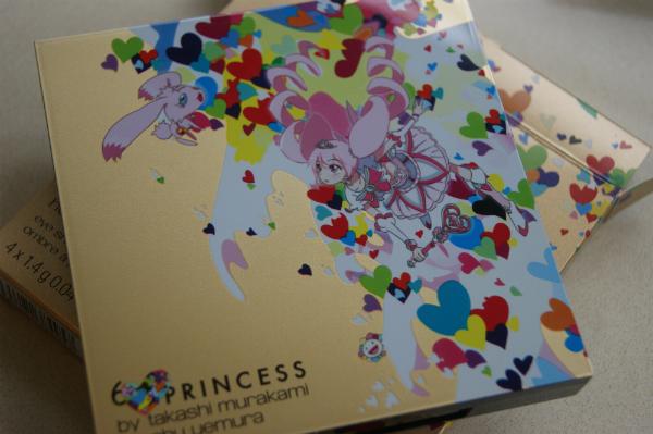 Shu Uemura Princess Heart-full Pink