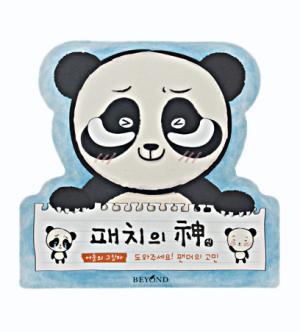 Beyond God Of Patch Bye Bye Panda Eye