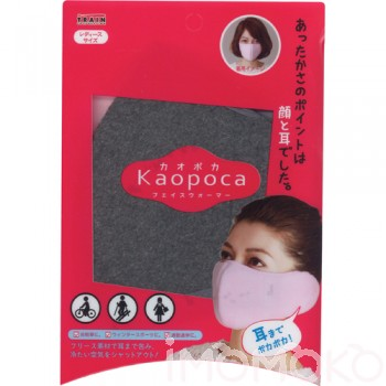Imomoko Mouth Warmer